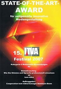 img_award2007-1